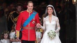 8 χρόνια γάμου Κέιτ - Γουίλιαμ: Το παλάτι γιορτάζει με 4 υπέροχες εικόνες
