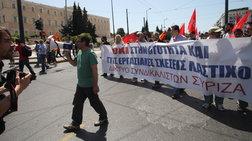 Το μήνυμα του ΣΥΡΙΖΑ για τον εορτασμό της Πρωτομαγιάς