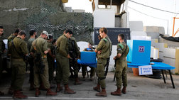 to-israil-meiwse-sta-6-nautika-milia-ti-zwni-alieias-sti-gaza
