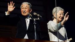 Tέλος εποχής στην Ιαπωνία: Ο Ακιχίτο εγκατέλειψε τον θρόνο
