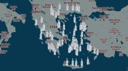 Αυτός είναι ο ηλεκτρονικός χάρτης των ελληνικών ουζομεζέδων