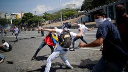 Οδομαχίες & πυροβολισμοί μετά το κάλεσμα Γκουαϊδό σε εξέγερση