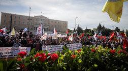 Συλλαλητήρια και πορείες για την Πρωτομαγιά-Κλειστό το κέντρο