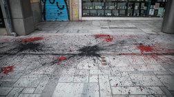 Επίθεση Ρουβίκωνα σε γραφεία εταιρείας στο Μοναστηράκι - Vid