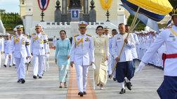 Ταϊλάνδη: Όταν ο βασιλιάς παντρεύεται τη στρατηγό του