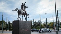 Βανδάλισαν το άγαλμα του Μ. Αλεξάνδρου (φωτό)