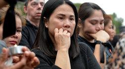 BBC για Κύπρο: Συνθήκες δουλείας για αλλοδαπές οικιακές βοηθούς