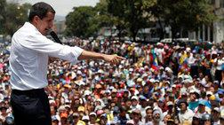 Εκκλήσεις Γκουαϊδό και Μαδούρο για στήριξη από στρατό και λαό