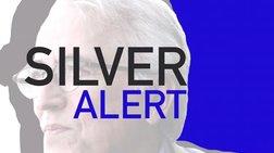 Το... silver alert του ΠΑΜΕ για τη ΓΣΕΕ