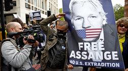 """ΟΗΕ: """"Δυσανάλογη"""" η ποινή που επιβλήθηκε στον ιδρυτή των Wikileaks"""