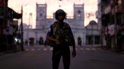Σρι Λάνκα: Νέες απειλές - Ακυρώθηκαν οι λειτουργίες