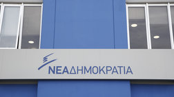 nd-gia-theoxaropoulo-live-your-myth-in-syriza
