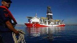 """Ομαδικά """"πυρά"""" στην Τουρκία για τη νέα πρόκληση στην κυπριακή ΑΟΖ"""