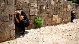 Δύο νεκροί στο Ισραήλ από ρουκέτες Παλαιστινίων