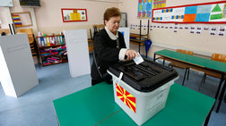 Εκλογές στη Βόρεια Μακεδονία: Στο περίπου 45% η συμμετοχή