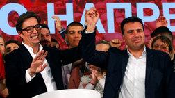 Νίκη Πεντάροφσκι στην Β. Μακεδονία: Θα είμαι πρόεδρος όλων των πολιτών