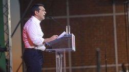 Περιοδεία και ομιλία του Αλέξη Τσίπρα στην Ξάνθη
