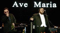 Τι έκανε ο Παβαρότι για να συνεργαστεί με τους U2;