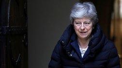 telegraph-i-mei-eksetazei-tin-dienergeia-2ou-dimopsifismatos-gia-to-brexit