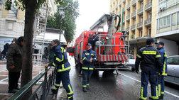 Η προκήρυξη για την πρόσληψη 962 πυροσβεστών εποχικής απασχόλησης