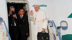 Στη Β. Μακεδονία την Τρίτη ο Πάπας Φραγκίσκος