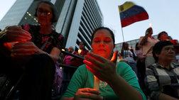 Πέντε οι νεκροί από τα επεισόδια στη Βενεζουέλα
