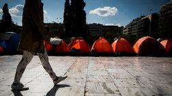 Eρευνα Ipsos: Πως βλέπουν τους πρόσφυγες οι Έλληνες, γιατί ανησυχούν