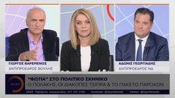 sklires-kontres-gia-diakopes-tsipra-kai-paketo-paroxwn
