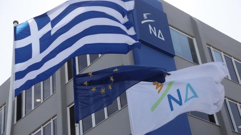 nd-gia-tsipra-anagkazetai-na-uiothetisei-memonwmenes-desmeuseis-tis-nd