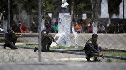 Επτά νεκροί από πυροβολισμούς σε φυλακή στη Γουατεμάλα