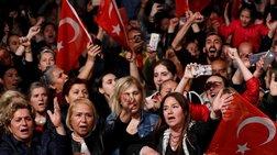 Τουρκία: Ακύρωση των προεδρικών εκλογών ζητά η αντιπολίτευση!