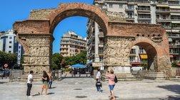 Θεσσαλονίκη: Κάνει rebranding,ξεπερνώντας το στερεότυπο της ερωτικής πόλης