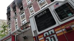 ΗΠΑ: Έξι νεκροί, μεταξύ των οποίων 4 παιδιά, από πυρκαγιά σε διαμέρισμα