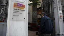 Επίθεση με βαριοπούλες στα εκλογικά γραφεία του ΣΥΡΙΖΑ στον Πειραιά