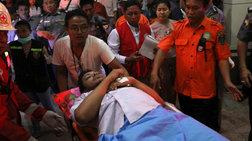mianmar-aeroplano-ksefuge-apo-ton-diadromo---17-traumaties