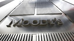 moodys-thetiki-gia-tin-ellada-i-prowri-apoplirwmi-tou-dnt