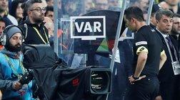 Και επίσημα στο ελληνικό ποδόσφαιρο το VAR