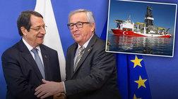 Η ΕΕ παρακολουθεί - Εξέταση μέτρων ζητούν Λευκωσία και Αθήνα