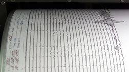 Iσχυρός σεισμός 6,3 Ρίχτερ στην Ιαπωνία
