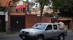 Βενεζουέλα: Σε ξένες πρεσβείες στελέχη της αντιπολίτευσης