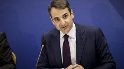 Επικοινωνιακή αντεπίθεση ετοιμάζει ο Μητσοτάκης μετά τη Βουλή