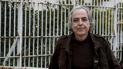 Βόλος: Απορρίφθηκε το αίτημα Κουφοντίνα για νέα άδεια από τις φυλακές