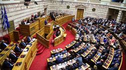 Με νέα σύγκρουση αρχηγών ολοκληρώνεται η μάχη στη Βουλή [live]