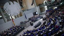 AfD: Η Ελλάδα να επιστρέψει τα 15 δισ. της τελευταίας δόσης