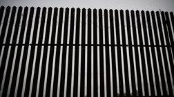 ipa-15-dis-tha-diathesei-to-pentagwno-gia-to-teixos-sta-sunora-me-meksiko