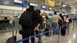 Βραβεία και διακρίσεις στο αεροδρόμιο Ελ. Βενιζέλος