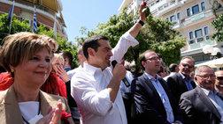 tsipras-apo-arta-sto-telos-tou-xronou-ta-metra-twn-pollwn