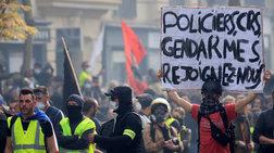 Φυλλοροεί το κίνημα των κίτρινων γιλέκων-Μόλις 2700 διαδηλωτές