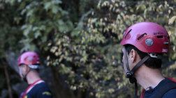 Αγωνία για τρία άτομα που αγνοούνται στον Παρνασσό