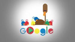 Το doodle της Google για την Γιορτή της Μητέρας